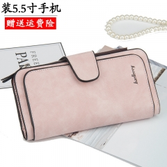 Women's long Korean version of the sanding handbag