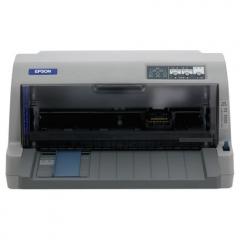 EPSON (EPSON) LQ-730KII needle printer